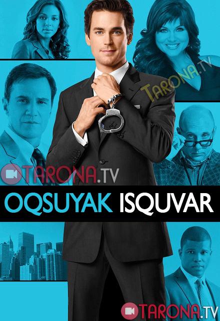 Oqsuyak Izquvar 1-12 qism (Yangi Serial, Uzbek tilida) HD