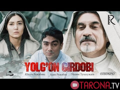 Yolg'on girdobi (o'zbek film) 2018