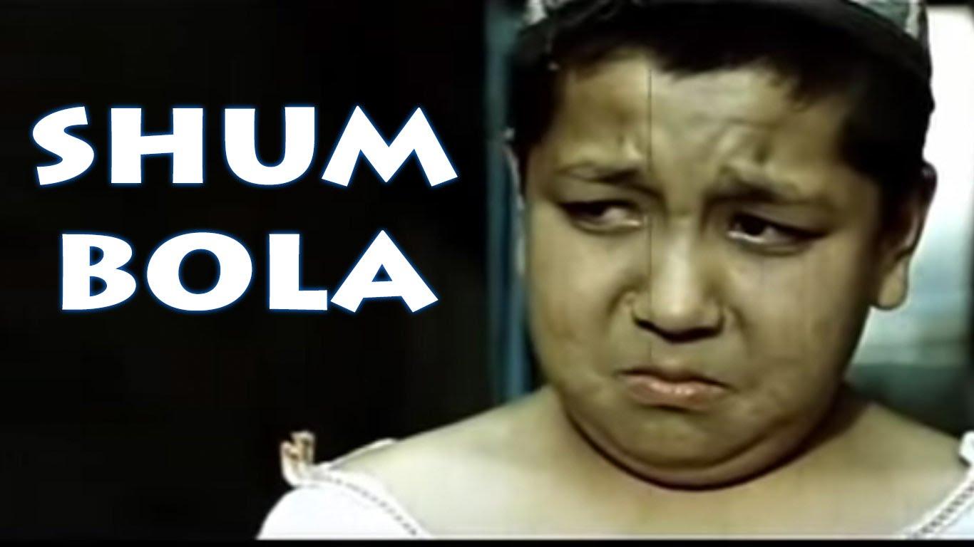 Shum Bola (O'zbek Kino Oltin Kolleksiyasi)