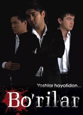 Bo'rilar (O'zbek Kino)