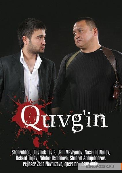 Bo'rilar 2 - Quvg'in (O'zbek Kino)