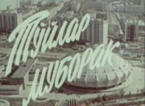 To'ylar Muborak (O'zbek Kino Oltin Kolleksiyasi)